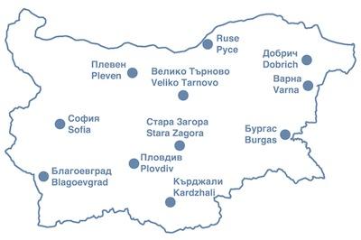 България Мараната